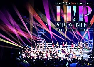 Hello! Project 20th Anniversary!! Hello! Project 2018 WINTER ~PERFECT SCORE・FULL SCORE~ ...