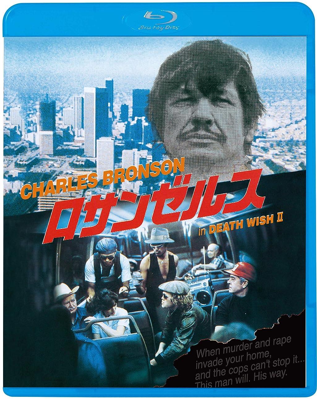 野心どちらか命令的ロサンゼルス [Blu-ray]