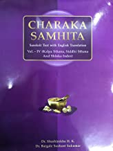 CHARAKA SAMHITA VO.-IV ( Sanskrit Text with English Translation )