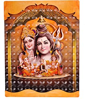 RAG28 Wooden 3D Effect Wall Art - Lord Shiva - Size 12 X 9 Inches