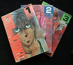 化石の記憶 全3巻セット (プレイコミックシリーズスペシャル)