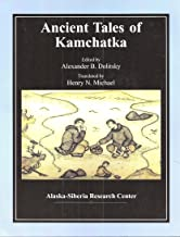 Ancient Tales of Kamchatka