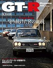 GT-R Magazine(ジーティーアールマガジン) 2019年 03月号 [雑誌]