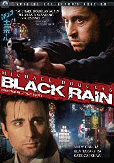 Black Rain [DVD] [Import]