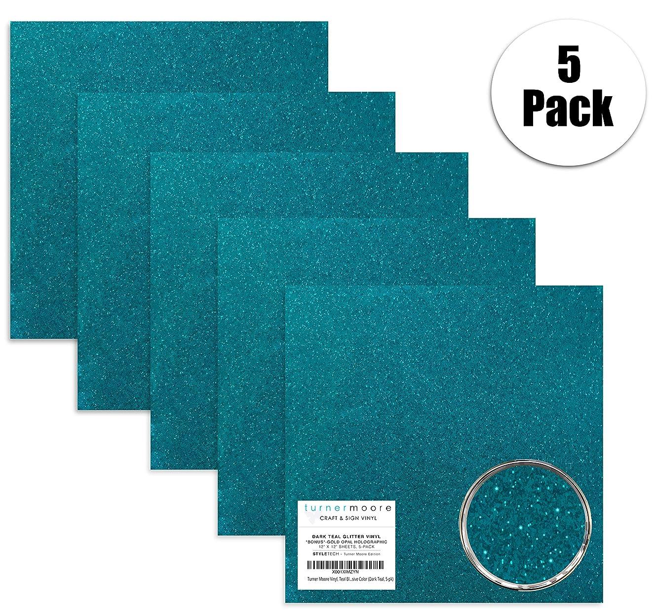 Teal Blue Glitter Vinyl, 12