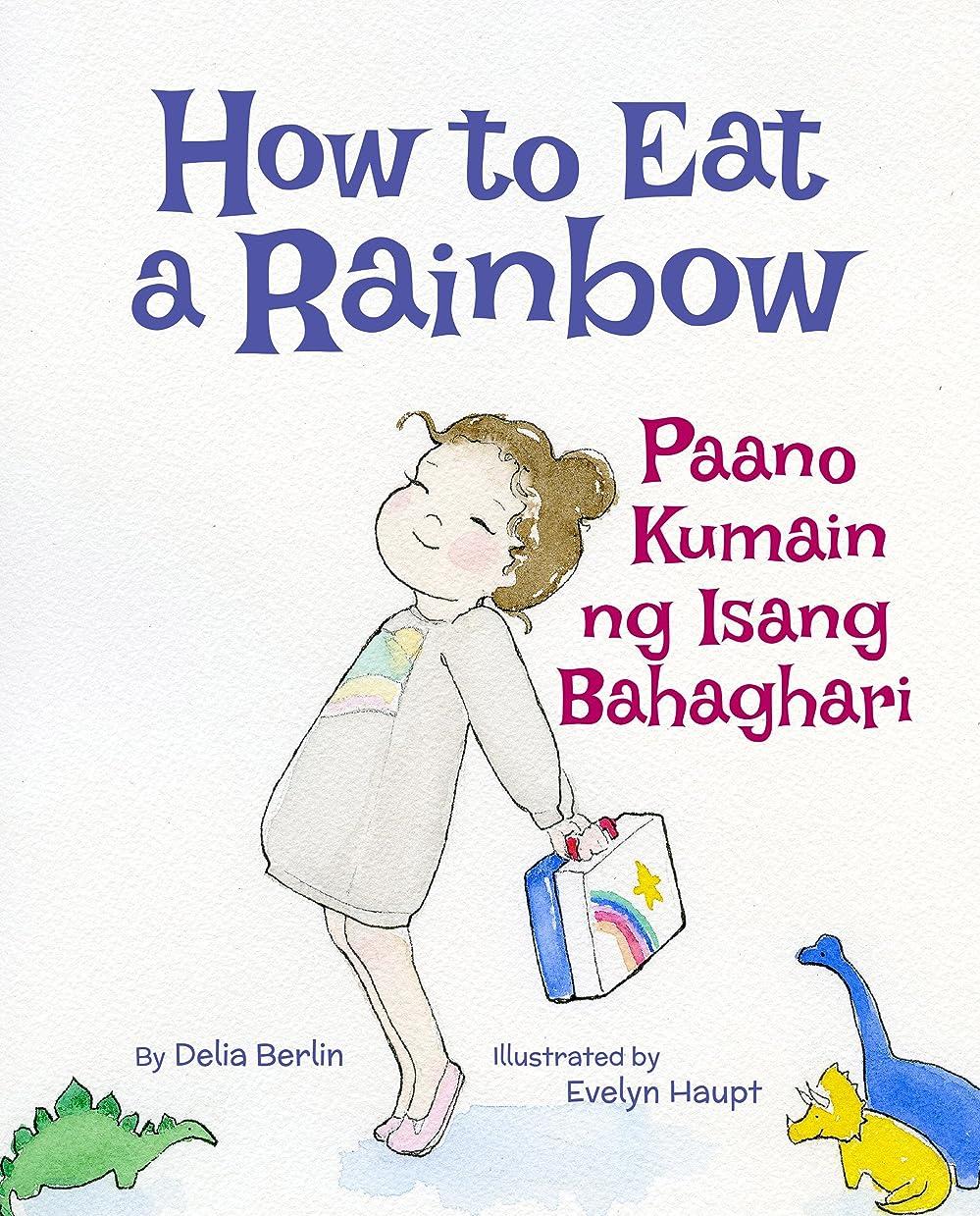 上下する斧暗殺者How to Eat a Rainbow: Tagalog & English Dual Text (English Edition)