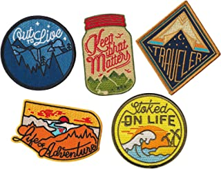 Asilda Store Embroidered Sew or Iron-on Patch (Adventure Set #1)