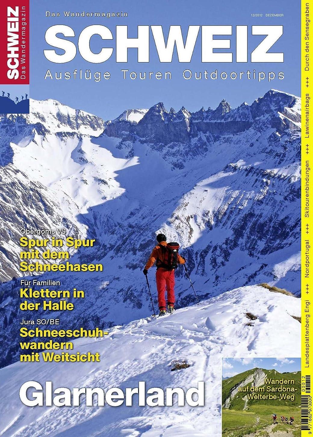 口ひげコカイン水を飲むGlarnerland: Wandermagazin SCHWEIZ 12_2012 (German Edition)