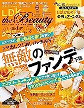 表紙: LDK the Beauty (エル・ディー・ケー ザ ビューティー)2019年6月号 [雑誌] | LDK the Beauty編集部