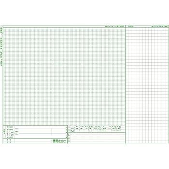 二級建築士設計製図用紙(矩計図木造用)20枚