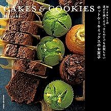 表紙: Mizukiの 混ぜて焼くだけ。はじめてでも失敗しない ホットケーキミックスのお菓子 CAKES & COOKIES (レタスクラブMOOK) | Mizuki