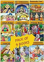 Kids Story Book in English - Comics Story Book | Children's Bedtime Picture Books Short Stories of Akbar Birbal, Tenali Ra...