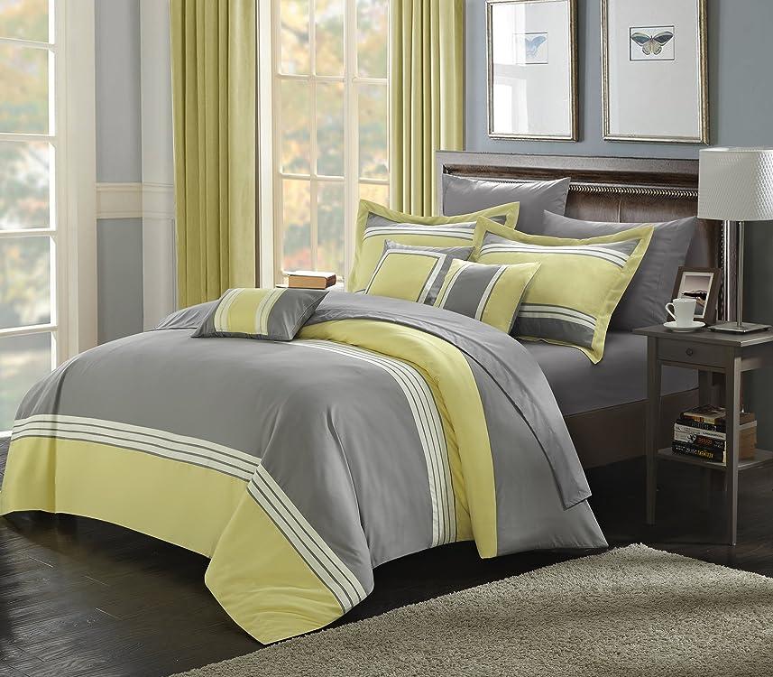 配列不道徳覚醒Perfect Home 10?Piece Fullerton Bed in aバッグ布団セット、キング、イエロー