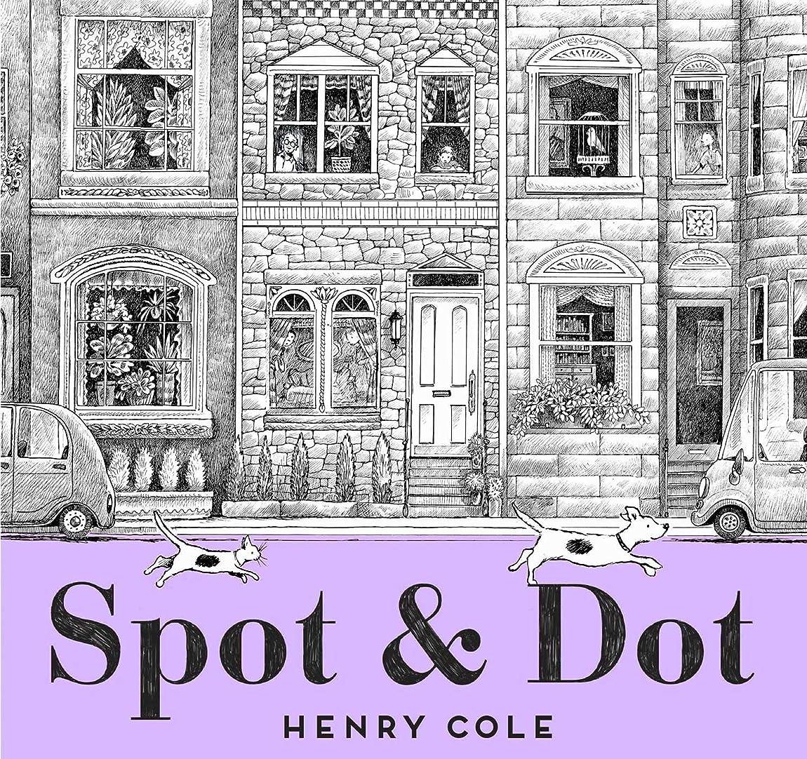 擁するカバレッジ杖Spot & Dot (English Edition)