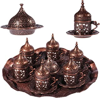 27 Pc Ottoman Turkish Greek Arabic Coffee Espresso Serving Cup Saucer (Lale Copper)