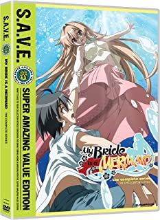 My Bride Is a Mermaid - S.A.V.E. [DVD] [Import]
