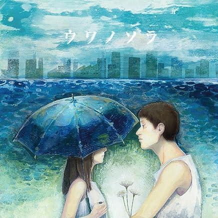 Amazon com: Happiness+Arashi: Digital Music