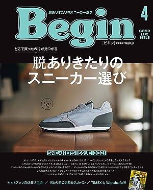 Begin (ビギン) 2021年 4月号 [雑誌]