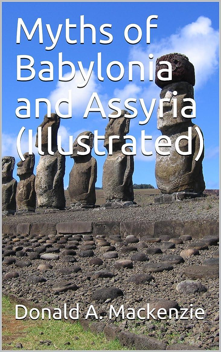 もっと最大の彫刻家Myths of Babylonia and Assyria (Illustrated) (English Edition)