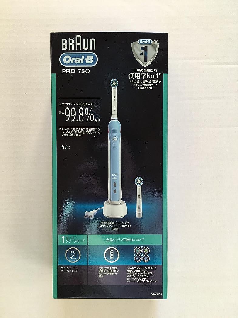 先生反対したオフセットブラウン オーラルB プロフェッショナルケア D205231 電動歯ブラシ