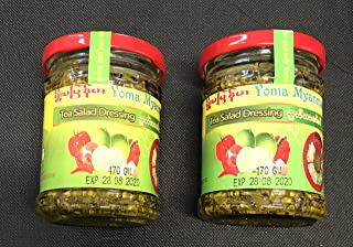 Pickled Tea Dressing Leaves (6 Oz) (2 Jars)