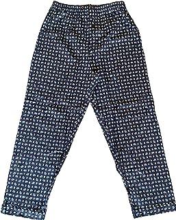 i-Smalls Mens 2 Pack Lounge Trousers 100% Cotton Paisley Print PJ Bottoms