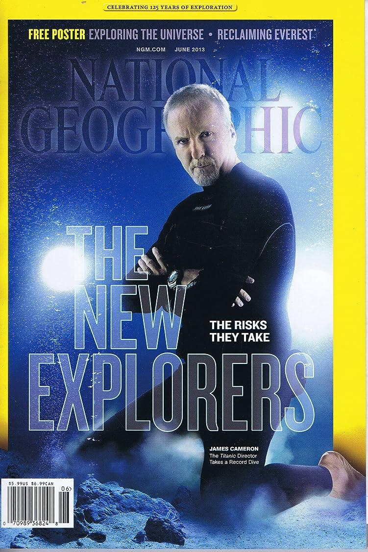 束判読できない賛美歌National Geographic [US] June 2013 (単号)