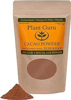 Premium Raw Cacao Powder - 16oz/1 Pound