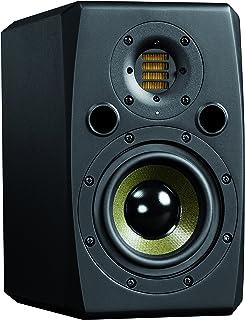 ADAM AUDIO アダムオーディオ SXシリーズ モニタースピーカー S1X (1本販売) 【国内正規品】