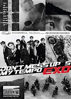 EXO The 5th Album 'DON'T MESS UP MY TEMPO' Allegro Ver.