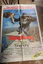 King Kong, 1975 original folded movie poster, World Trade Center, Jessica Lang