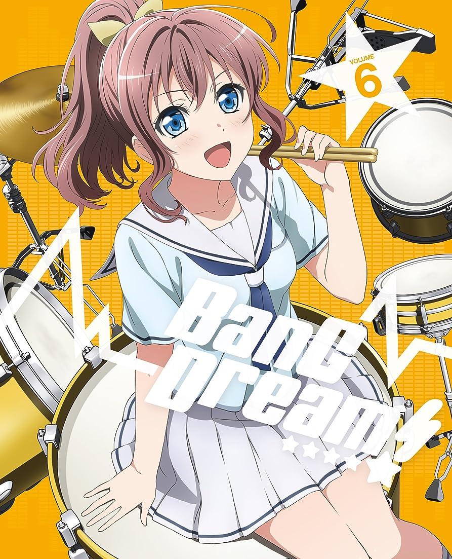 再生的従事した谷BanG Dream! 〔バンドリ! 〕 Vol.6 [Blu-ray]
