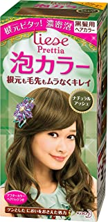 KAO Prettia Bubble Hair Color, Natural Ash