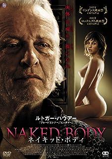 NAKED BODY ネイキッド・ボディ [DVD]