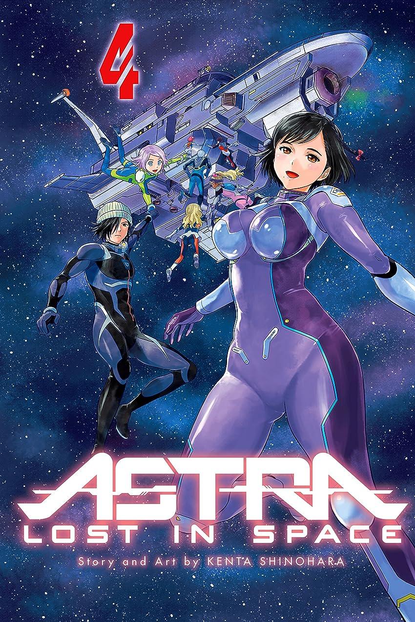 ショートカット取得する左Astra Lost in Space, Vol. 4: Revelation (English Edition)
