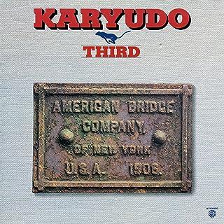 アメリカ橋/KARYUDO THIRD