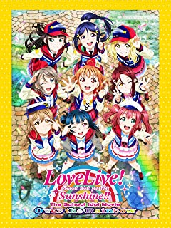 Love Live! Sunshine!! The School Idol Movie: Over the Rainbow (Original Japanese Version)