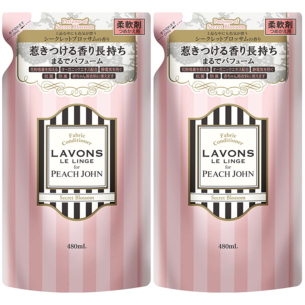 裕福な聖書どう?ラボン ( Lavons )  柔軟剤 詰替え PJ シークレットブロッサムの香り  2個