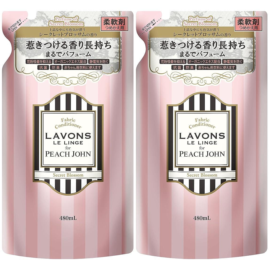 例隣人シャーラボン ( Lavons )  柔軟剤 詰替え PJ シークレットブロッサムの香り  2個