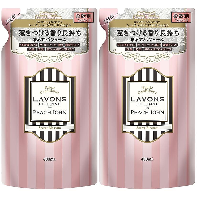 推測看板回復するラボン ( Lavons )  柔軟剤 詰替え PJ シークレットブロッサムの香り  2個