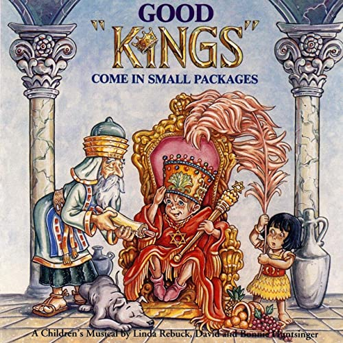 Image result for Good Kings Come in Small Packages