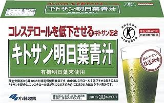 小林製薬の栄養補助食品 キトサン明日葉青汁 3g×30袋 [特定保健用食品]