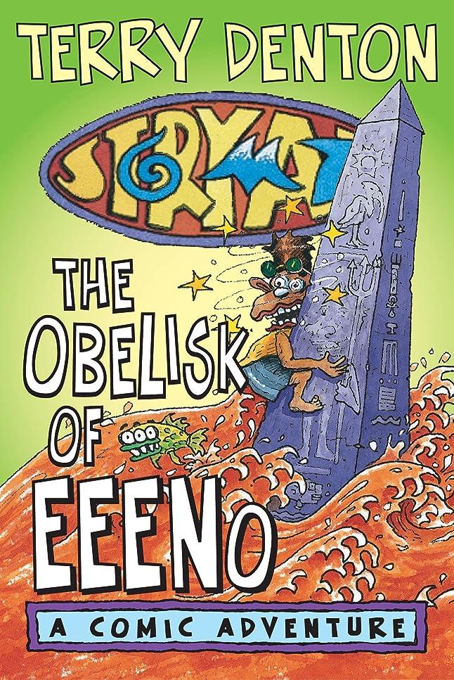 いとこ予測子マトリックスThe Obelisk of Eeeno (Storymaze, 6)