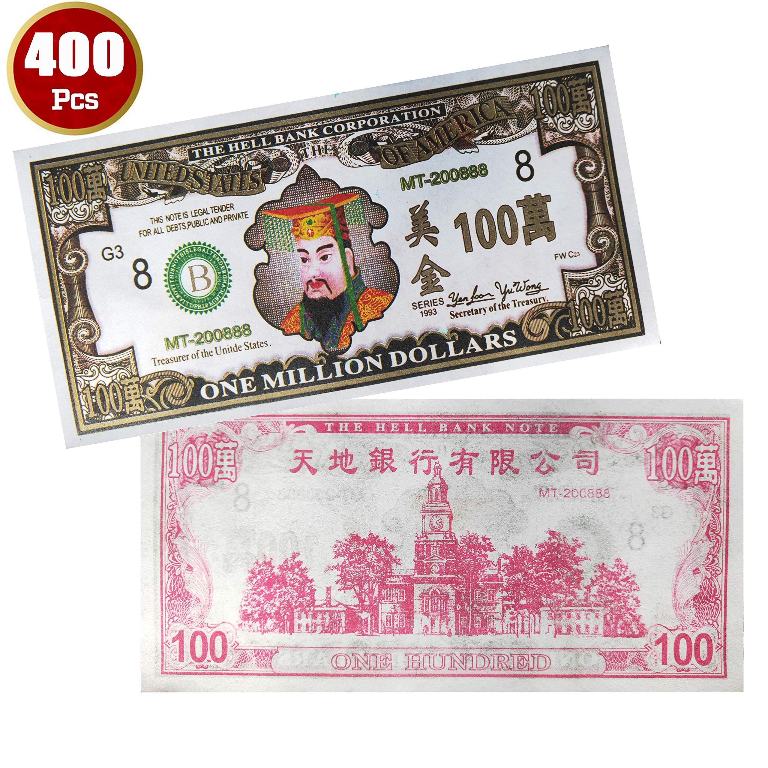 Ancestor Money Joss Paper Money Ghost Money Each Country Joss Paper Money