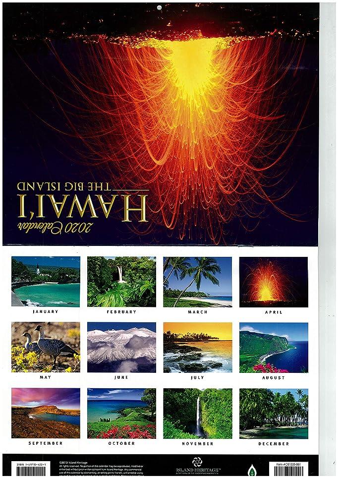 ソブリケット一時停止流出【ハワイ直輸入】2020 Hawaii ハワイ島 カレンダー (2020年1月-2020年12月まで12ヶ月分)ハワイ島風景写真 おまけ付き(オリジナルALOHAポストカード5枚セット)