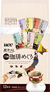 UCC Aroma Rich Selection Single Serve Hand Drip Coffee 12 Count[6taste2packs] by C&U