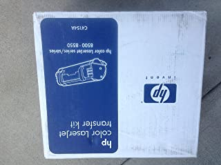 Kit Transfer (hp) Color Laserjet 8500/8550 C4154A