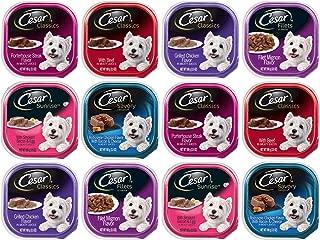 Best cesar canine cuisine dog food Reviews