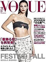 表紙: VOGUE JAPAN (ヴォーグジャパン) 2020年 11月号   VOGUE JAPAN編集部