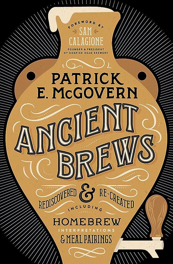 リマ頼む腸Ancient Brews: Rediscovered and Re-created (English Edition)